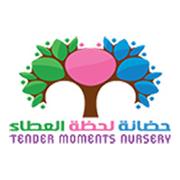 Tender Moments Nursery