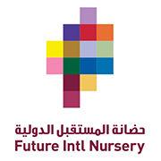 Future International Nursery - Sharjah