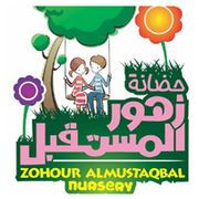 Zohour Al Mustaqbal Nursery