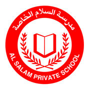 Al Salam Nursery