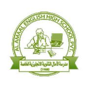 Al Amaal English High School