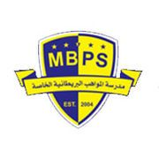 Al Mawahib British Private School
