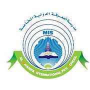 Al Maarifa Private School