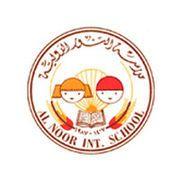 Al Noor International School Sharjah