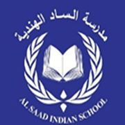 Al Saad Indian Private School