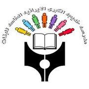 Iranian Khadije Kobra School