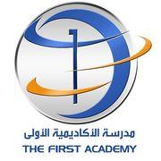 The First Academy Ajman