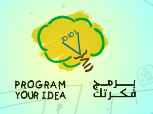 "Department of Education and Knowledge extend deadline for the phenomenal ""Program Your Idea"""